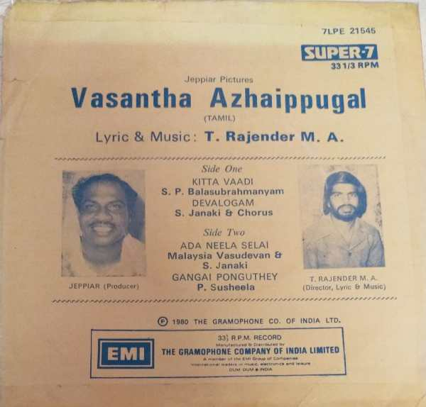 Vasantha azhaippugal Tamil Film EP Vinyl Record by T Rajender www.mossymart.com 1
