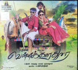 Vellakkara durai Tamil FIlm Audio CD by D Imman www.mossymart.com 1