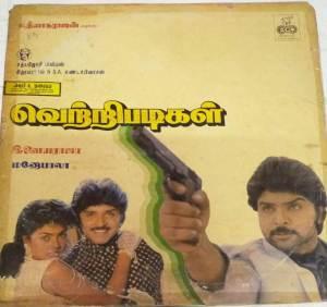 Vetripadigal Tamil Film LP Vinyl Record by Ilayaraaja www.mossymart.com 2