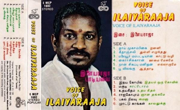Voice of Ilayaraaja Tamil FIlm hits Audio Cassette by Ilayaraaja www.mossymart.com 1