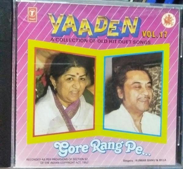 Yaaden Hindi Audio CD www.mossymart.com 1