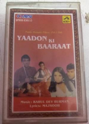 Yaadon Ki Baaraat Hindi Film Audio Cassette by R D Burman www.mossymart.com1