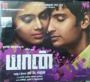 Yaan Tamil FIlm Audio CD by Harrish Jayaraj www.mossymart.com 1