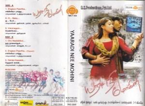 Yaaradi Nee Mohini Tamil Film Audio Cassette by Yuvan Shankar Raja www.mossymart.com 1
