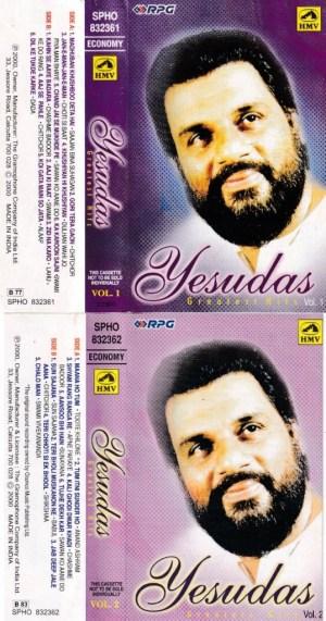 Yesudas Greatest Hits Tamil Film Audio Cassette www.mossymart.com 1
