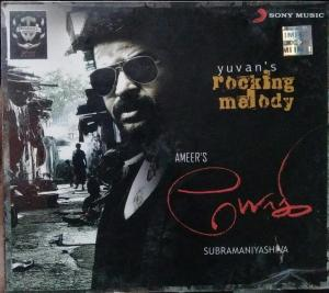 Yogi Tamil Film Audio CD by Yuvan Shankar Raja www.mossymart.com 1