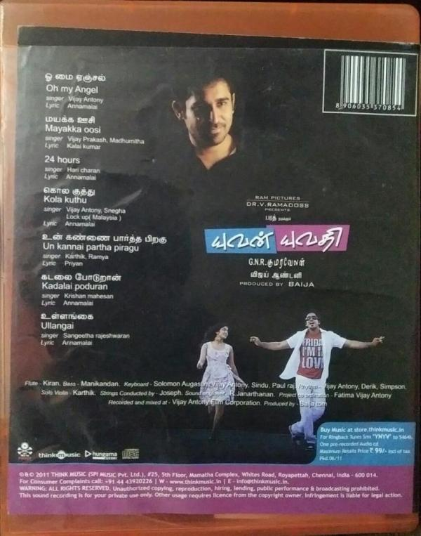 Yuvan Yuvathi Tamil Film Audio CD by Vijay Antony www.mossymart.com 1