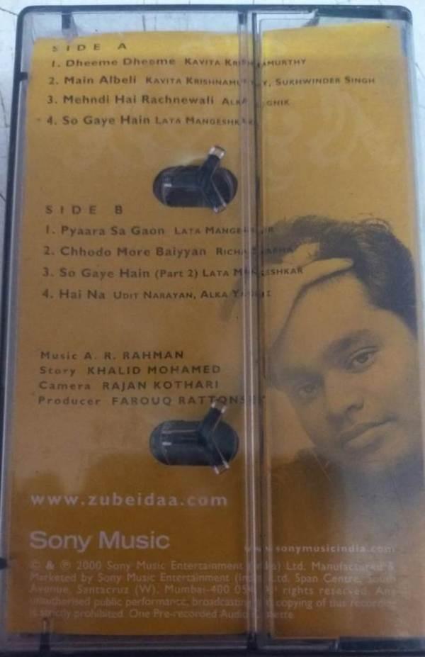 Zubeidaa Hindi Film Audio Cassette by A R Rahman www.mossymart.com1
