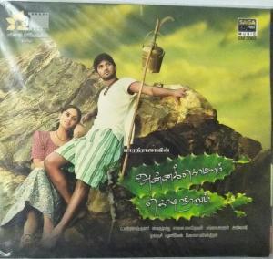 Annakkodiyum Kodi Veeranum Tamil Film Audio CD by GV Prakash Kumar www.mossymart.com 1