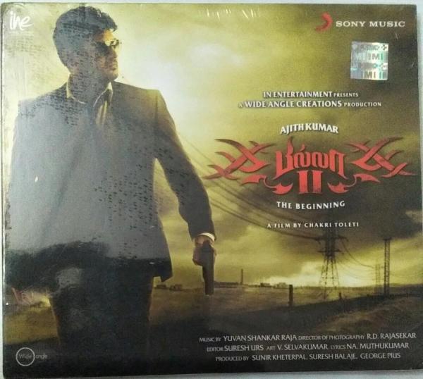 Billa 2 Tamil Film Audio CD by Yuvan Shankar Raja www.mossymart.com 1
