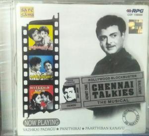 Chennai talkies Tamil Film Hits Audio CD www.mossymart.com 3
