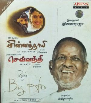 Chinnathayee - Sevvanthi Tamil Film Audio CD by Ilayaraaja www.mossymart.com 1