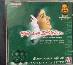 En Mana Vaanil Tamil Film Audio CD by Ilayaraaja www.mossymart.com 1
