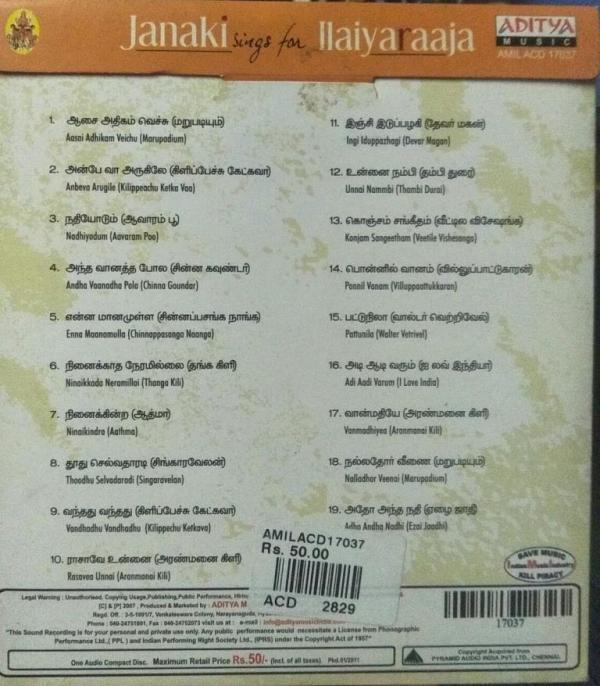 Janaki Sings for Ilayaraaja Tamil Film Hits Audio CD www.mossymart.com 1