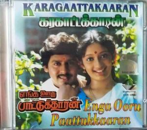 Karagaattakaaran- Enga Ooru Paatukkaaran Tamil FIlm Audio CD by Ilayaraaja www.mossymart.com 1