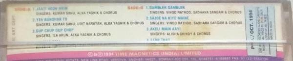 Karan Arjun-Gambler Hindi Film Audio cassette by Anu Malik www.mossymart.com 1