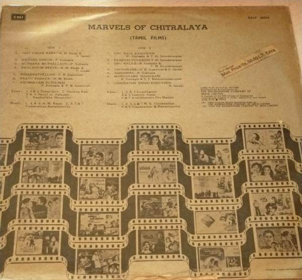 Marvels of Chitralaya Tamil Film Hits LP Vinyl Record www.mossymart.com 2
