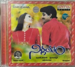 Nirnayam Telugu FIlm Audio CD by Ilayaraaja www.mossymart.com 1
