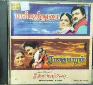 Paandithurai- Rajakumaaran- Chinna Maple Tamil Film Audio CD by Ilayaraaja www.mossymart.com 1