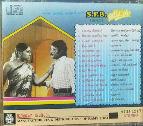 SPB Hits fromTamil Film Audio CD by SP Balasupramaniam www.mossymart.com 1