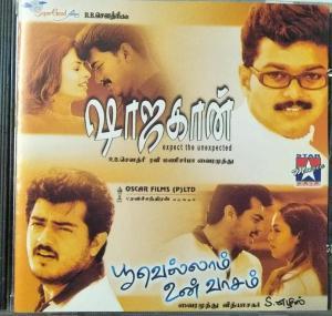 Saajahaan - Poovellam Un Vaasam Tamil Film Audio CD by Manisharma- Vidyasagar www.mossymart.com 1
