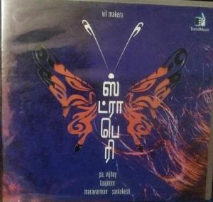 Strawberry Tamil Film Audio CD www.mossymart.com 1