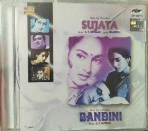 Sujata- Bandini Hindi FIlm Audio CD by RD Burman -SD Burman www.mossymart.com 1