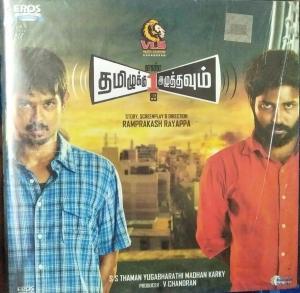 Tamizhuku En 1 Azhuthavum Tamil Film Audio CD by Daman SS www.mossymart.com 1
