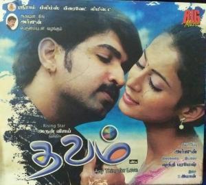 Vaazhkai Tamil Film Audio CD by Amresh Ganesh Language: Tamil Format: Audio CD Condition: Pre Owned