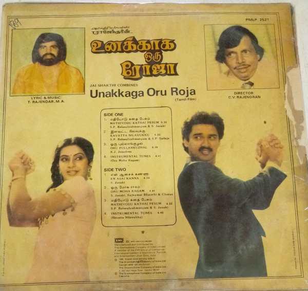 Unakkaga Our Roja Tamil Film LP Vinyl Record by T Rajender www.mossymart.com 1