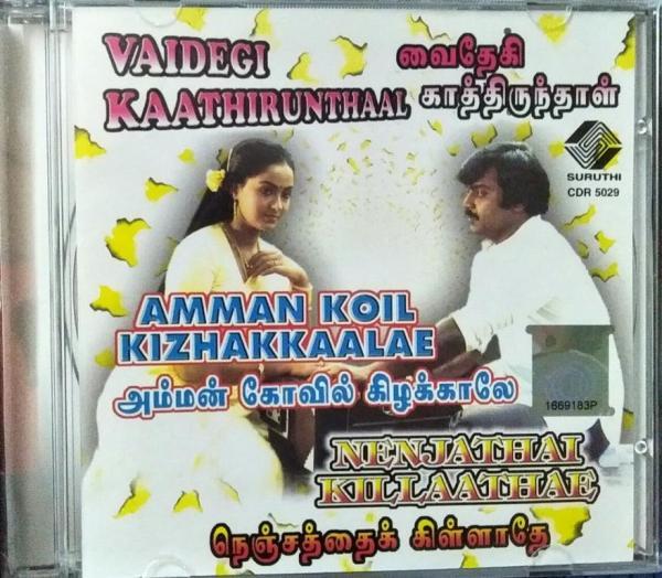 Vaidegi Kaathirunthaal - Nenjathai killathey- Amman Koil KIzhakale Tamil FIlm Audio CD by Ilayaraaja www.mossymart.com 1