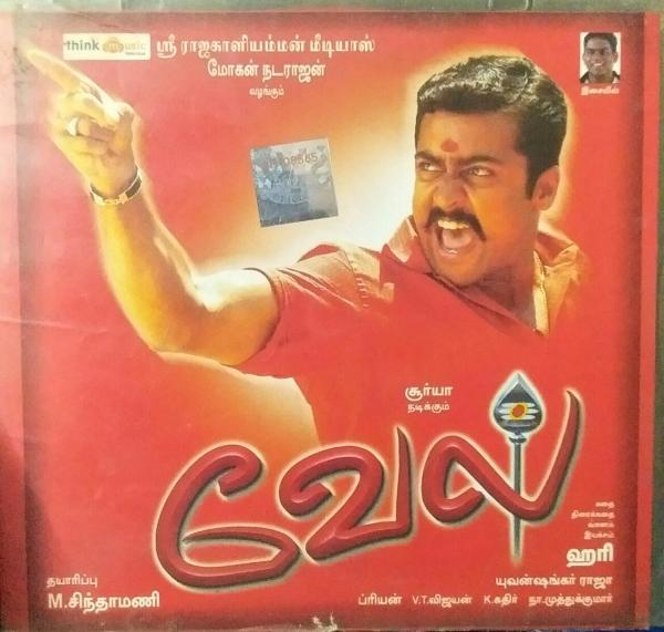 Vel Tamil Film Audio CD by Yuvan Shankar Raja www.mossymart.com 1