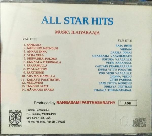 All Star Hits Tamil Audio CD by Ilayaraja www.mossymart.com 1