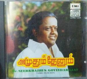 Amudhum Thenum Tamil Film hits Audio CD by Seerkazhi S Govindarajan www.mossymart.com 1