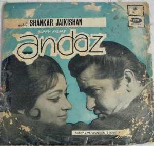 Andaz Hindi Film EP Vinyl Record by Shankar Jaikishan www.mossymart.com 1