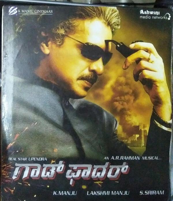 God Father Telugu Audio CD by AR Rahman www.mossymart.com 2