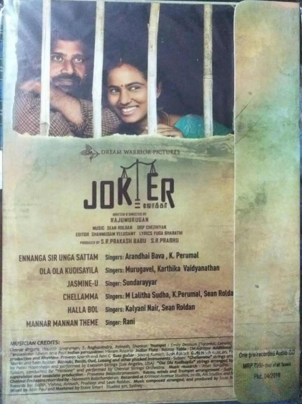 Joker Tamil Audio CD www.mossymart.com 1