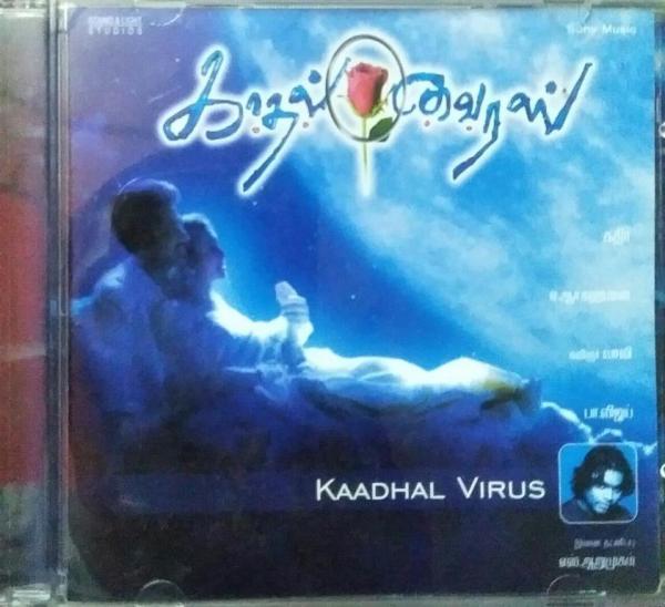 Kaadhal Vairus Tamil Audio CD by AR Rahman www.mossymart.com 1