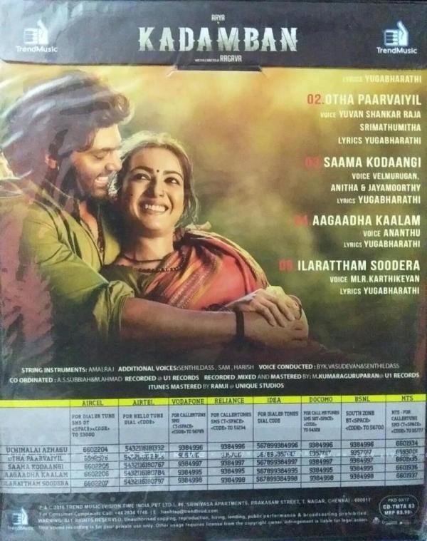 Kadamban Tamil Audio CD by Yuvan Shankar Raja www.mossymart.com 1