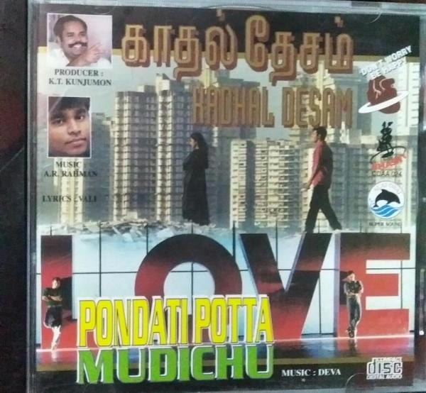 Kadhal Desam- Pondatti Potta mudichu Tamil Audio CD by AR Rahman www.mossymart.com 1