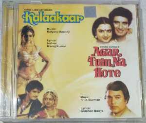 Kalaaakaar- Agar Tum Na Hote Hindi Film Audio CD by R D Burman www.mossymart.com 1