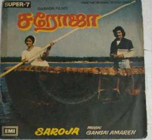 Saroja Tamil Film EP Vinyl Record by IGangai Ameran www.mossymart.com 2