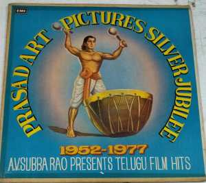 A V Subba Rao Presens Telugu Film hits 1952-1977 LP VInyl Record www.mossymart.com 1