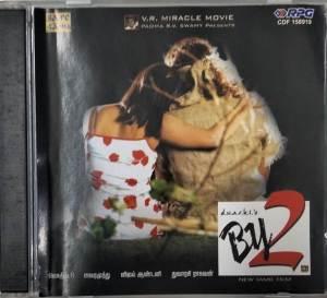 By2 Tamil Film Audio CD by Vijay Antony www.mossymart.com 1