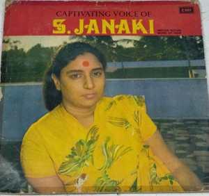 Captivating Voice of S Janaki Telugu Film hits LP VInyl Record www.mossymart.com 1