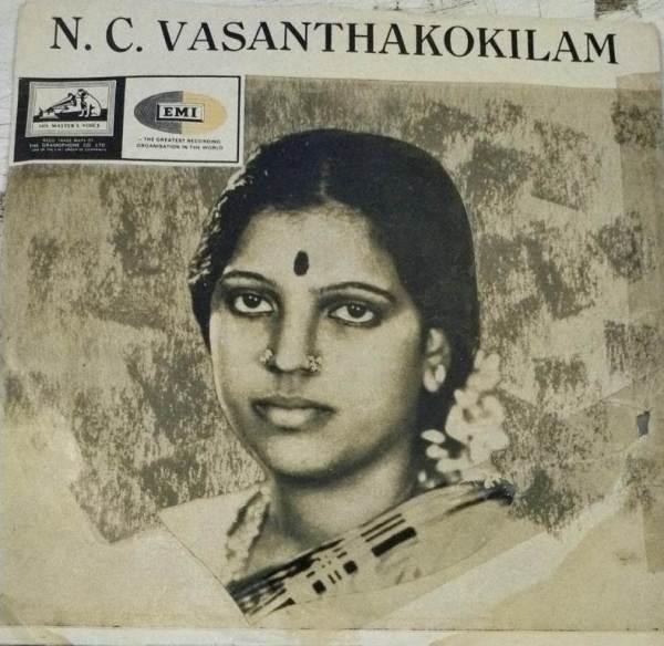 Carnatic EP Vinyl Record by N V Vasanthakokilam www.mossymart.com 2
