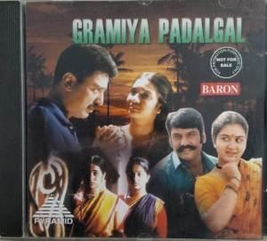 Gramiya Padalgal Tamil Film Audio CD by Ilayaraaja www.mossymart.com 1