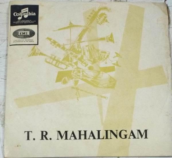 Instrumental Flute EP Vinyl Record by T R Mahalingam www.mossymart.com 2