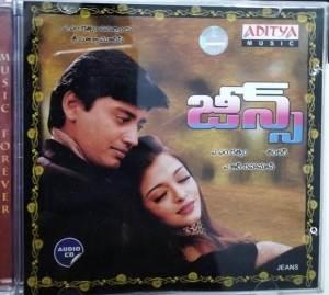 Jeans Telugu Audio CD by A R Rahman www.mossymart.com 1