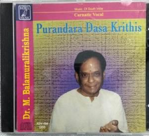 Purandara dasa krithis Audio CD by DR M Balamuralikrishna www.mossymart.com 1